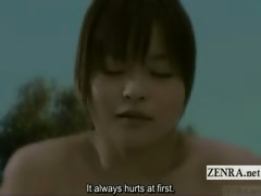 subtitled-giant-enf-japanese-woman-outside-fingering